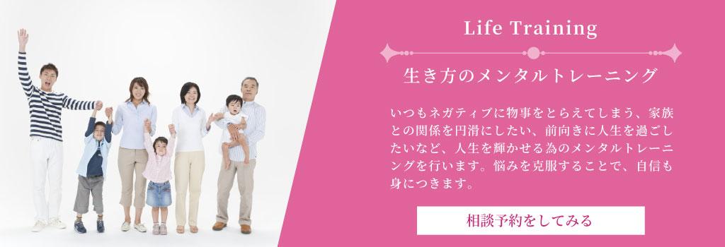 【PC】人生のメンタルトレーニング